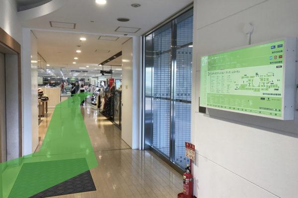 買取専門店TOKAI 北大路ビブレ店エレベーターを降りたら左に進みます。センタープラザの吹き抜けを右に回ります。
