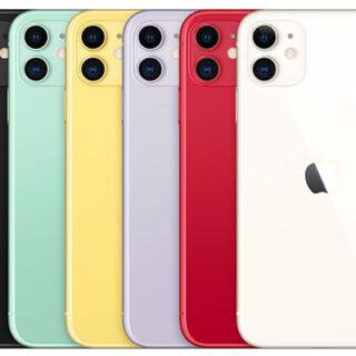 スマートフォンiPhone 11 128GB