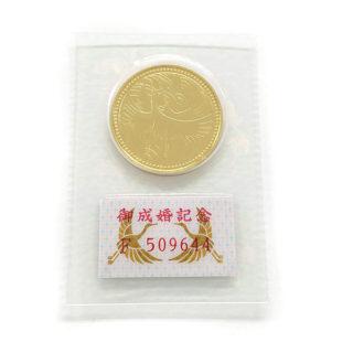 記念硬貨皇太子殿下御成婚記念5万円金貨