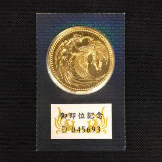 記念硬貨天皇陛下御即位記念10万円金貨