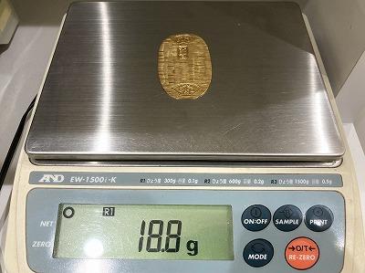 重量を測定します