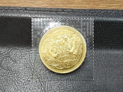 天皇陛下御在位60年記念金貨幣
