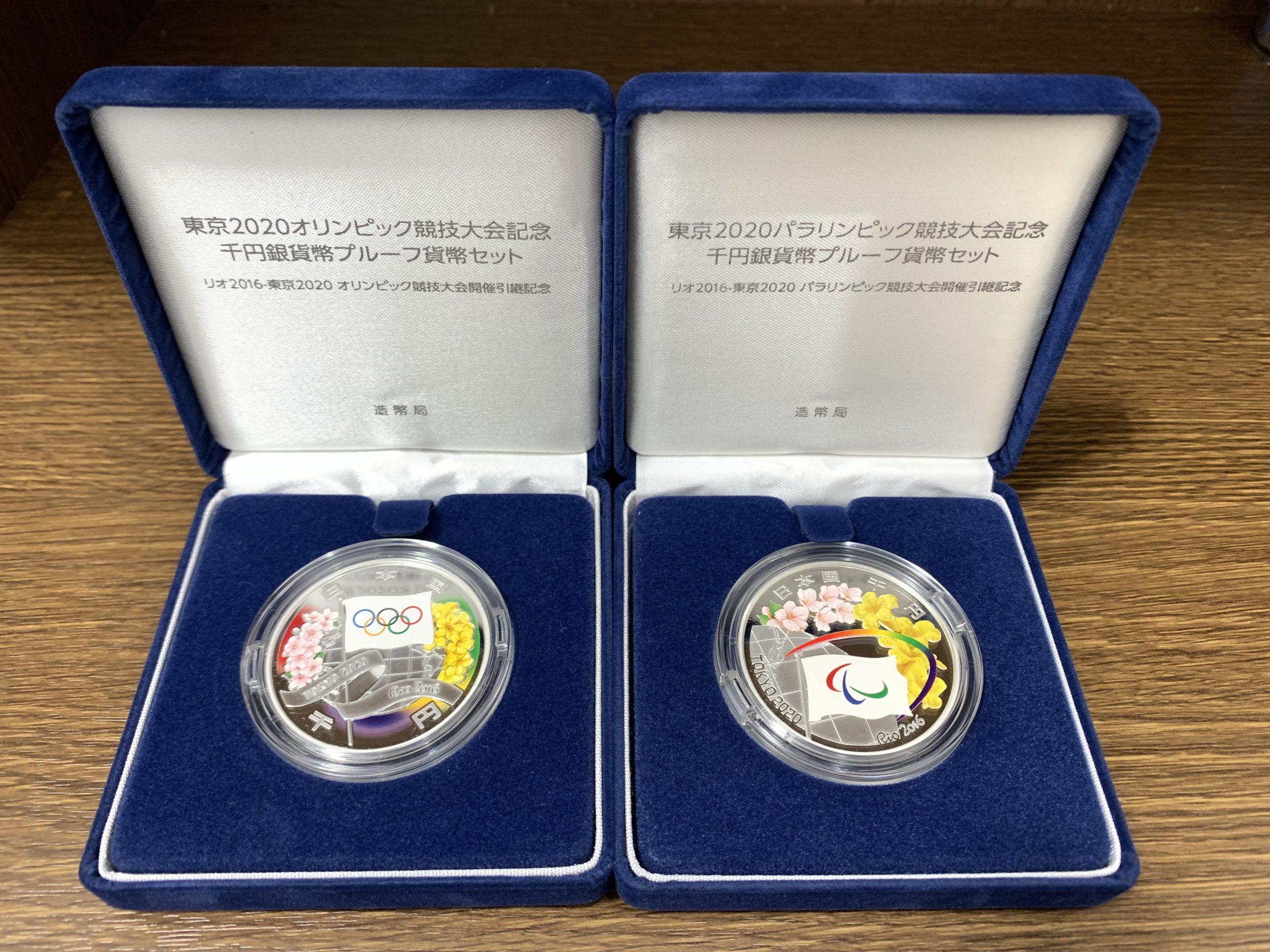 東京オリンピック・パラリンピック銀貨