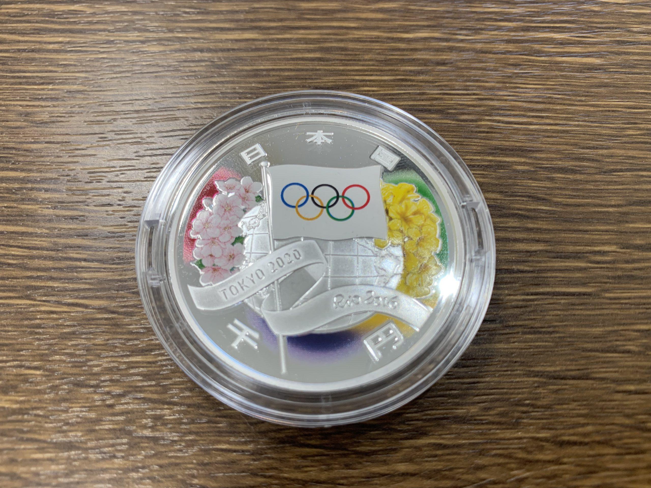 東京オリンピック2020 銀貨