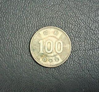 100円銀貨 アップ