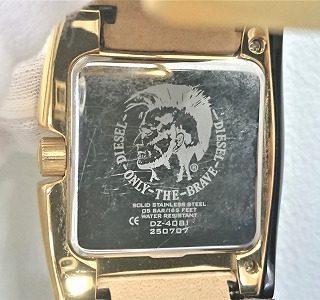 ディーゼル 時計 裏面