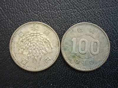 100円銀貨の表・裏