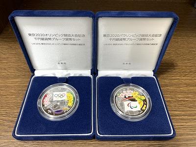 東京2020 オリンピックパラリンピック銀貨