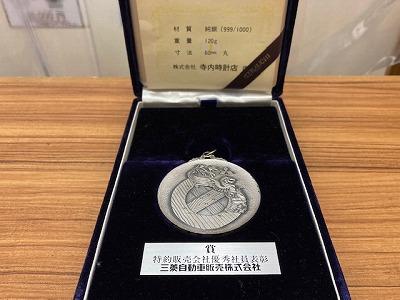 記念メダル(純銀)